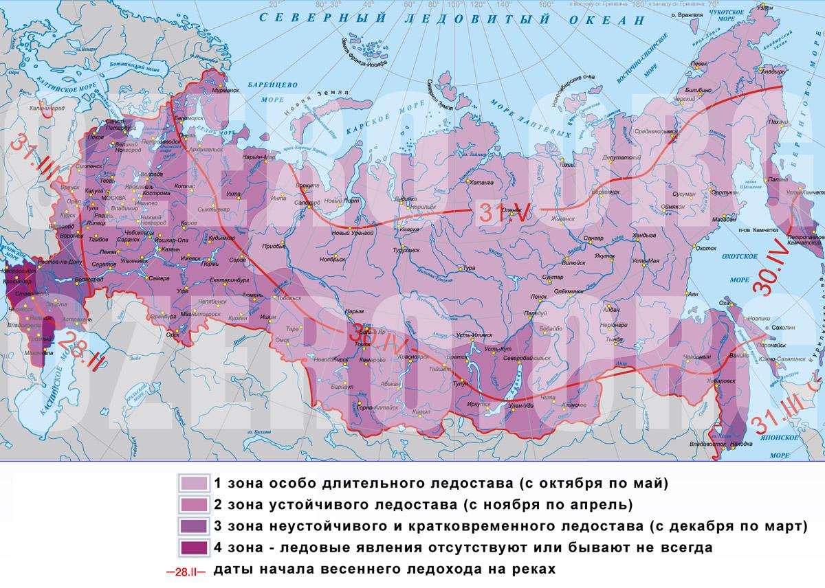 карта рыбака в россии