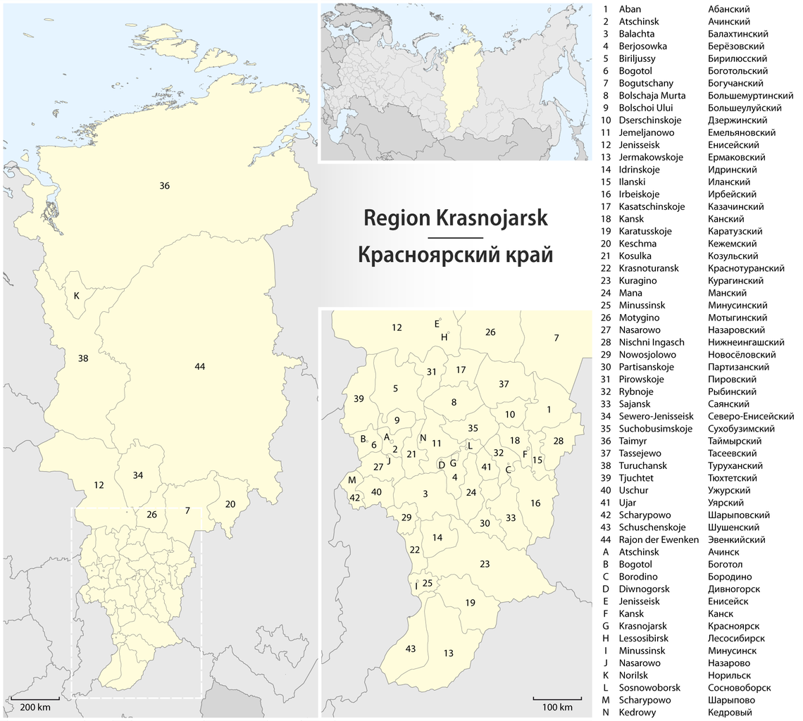 Карта Красноярского края (wikimedia.org, Maximilian Dörrbecker)