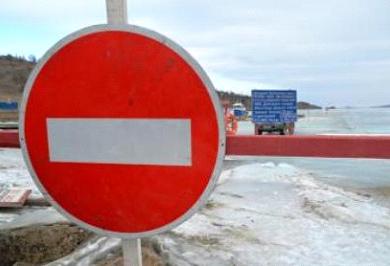 Трещина в 2 метра образовалась на Байкале